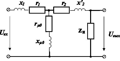Схема замещения