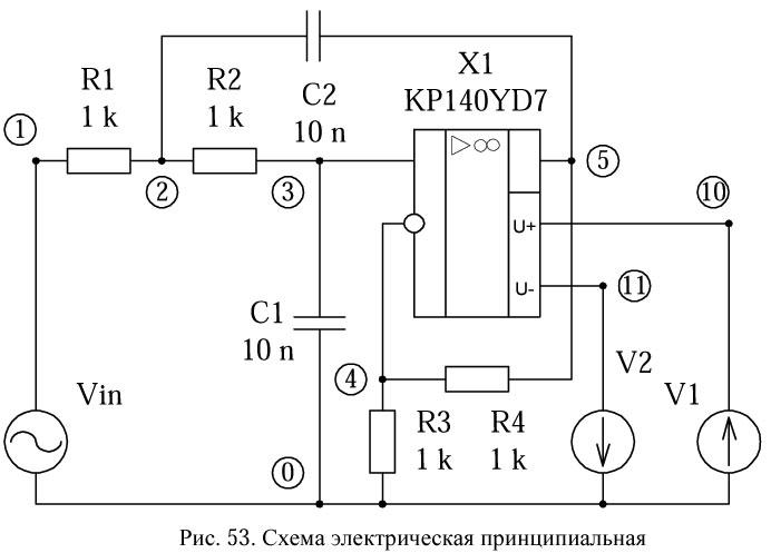 Ниже приведено описание схемы