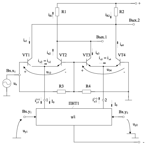 Схема предлагаемого