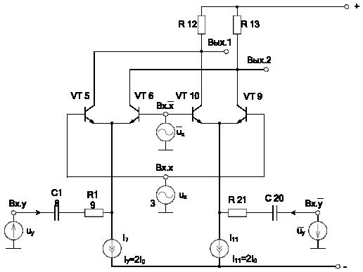 Схема АСС-прототипа