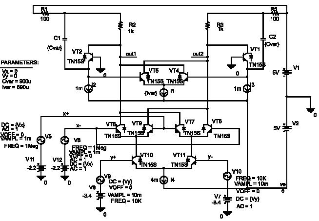 Рис. 5.3 Схема смесителя в