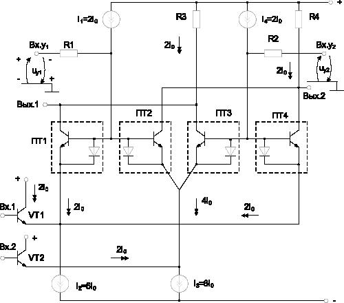 смесителей сигналов